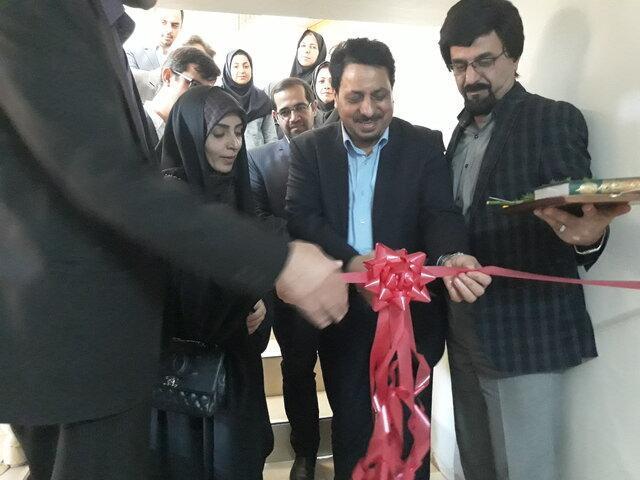 کلینیک تخصصی حقوق کودک در اصفهان افتتاح شد