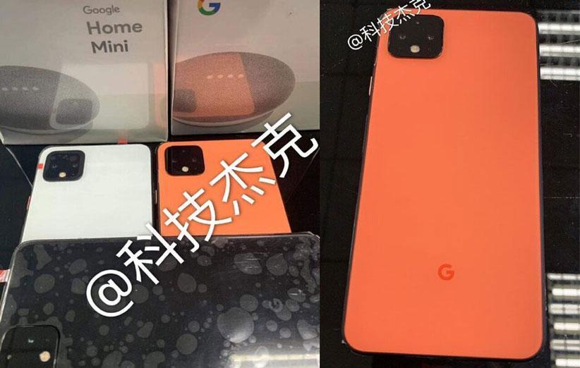 گوگل نسخه نارنجی پیکسل 4 را اوه خیلی نارنجی نام گذاری نموده است!