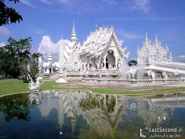 چیانگ مای, زمرد تایلند