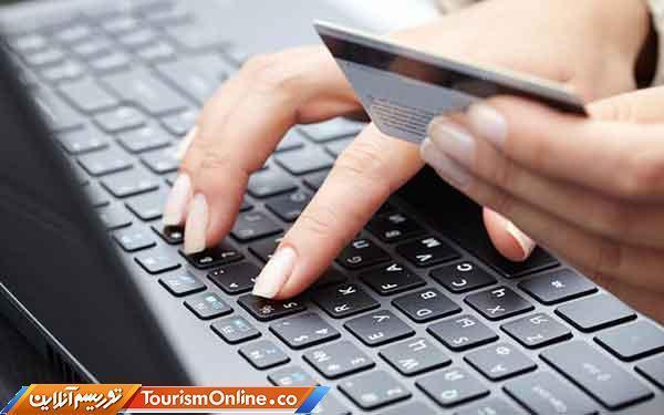 رمز دوم یکبار مصرف برای کارت بانکی را چگونه دریافت کنیم؟