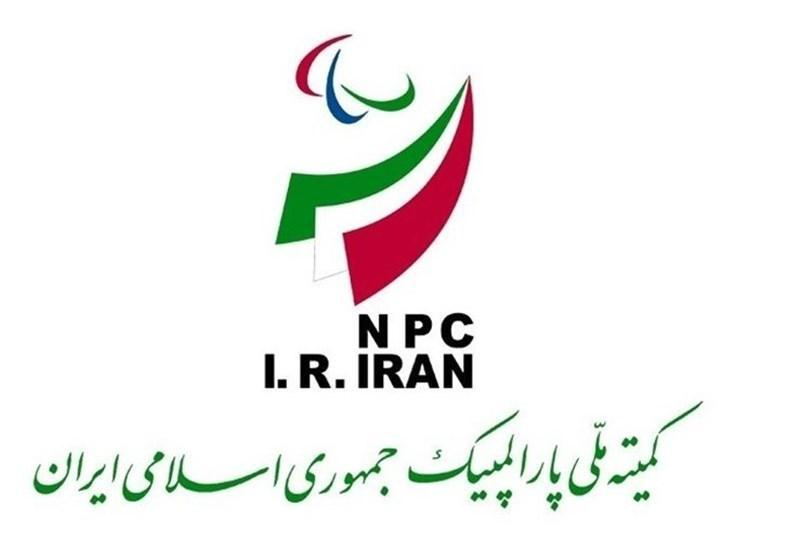 لغو مراسم روز ملی پارالمپیک در تهران به دلیل آلودگی هوا