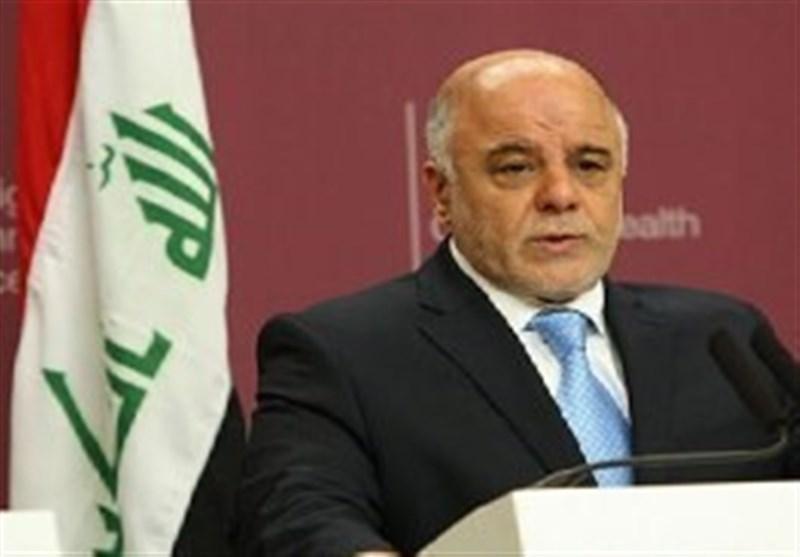 طرح العبادی برای حل بحران عراق