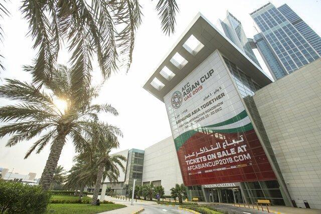 امارات در تب و تاب میزبانی جام ملت های آسیا