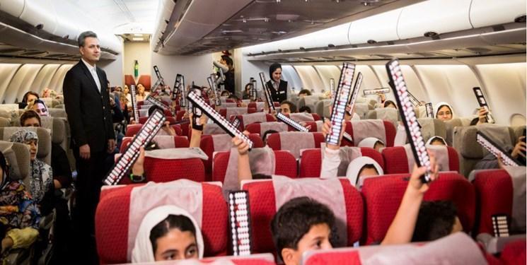 ثبت اولین مسابقه جهانی محاسبات ذهنی در ارتفاع 30 هزار پایی توسط بچه ها ایرانی