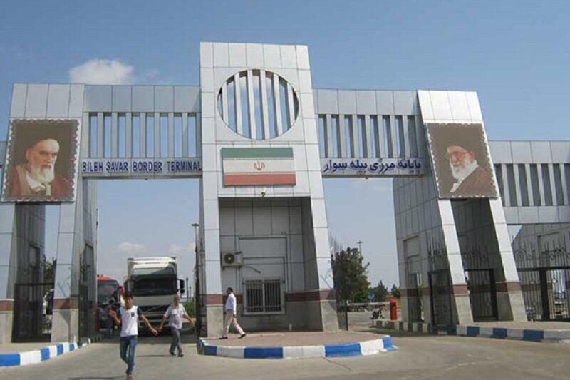 خبرنگاران تردد مسافر بین ایران و آذربایجان از مرز بیله سوار مغان متوقف شد