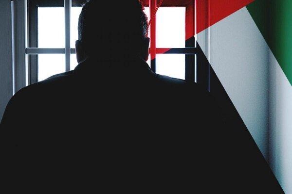 جاسوسی گسترده دولت امارات از کاربران اینترنت