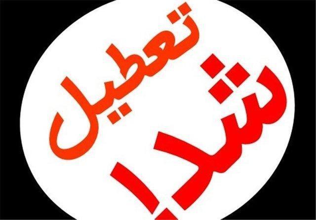 مدارس آذربایجان شرقی فردا تعطیل شد