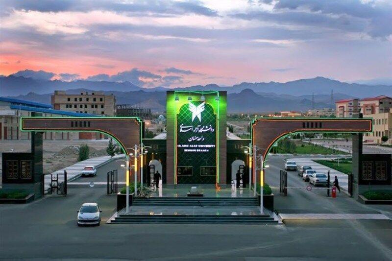 خبرنگاران کلاس های درس دانشگاه آزاد اسلامی در استان سمنان تعطیل شد