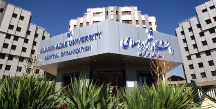 رتبه جهانی دانشگاه آزاد اسلامی با دو پله ارتقاء 2 رقمی شد