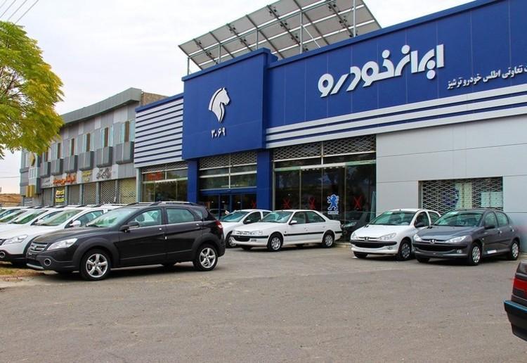 اعلام زمان پیش فروش 45 هزار محصول ایران خودرو