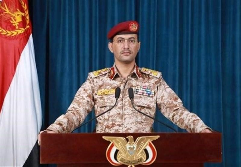 یمن، کشف محموله تسلیحاتی آمریکایی در البیضاء، ادامه حمایت واشنگتن از متجاوزان سعودی