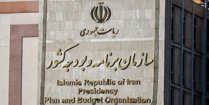 هشدار اکونومیست درباره خوش بینی نسبت به افزایش صادرات نفت ایران در دولت بایدن، کسری بودجه 1400 قابل توجه خواهد بود