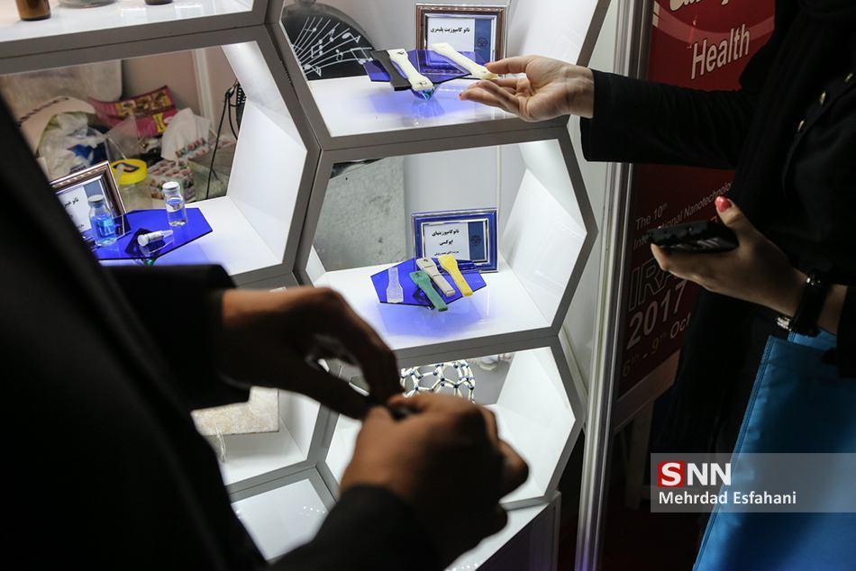 نمایشگاه دستاورد&zwnjهای پژوهشی خراسان رضوی از 25 تا 29 آذر برپا می&zwnjشود