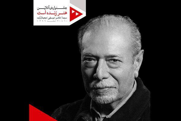 علی نصیریان رییس هیات داوران جشنواره هنر زنده است