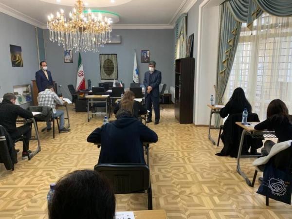 خبرنگاران دومین آزمون مهارت های زبان فارسی در گرجستان برگزار گردید