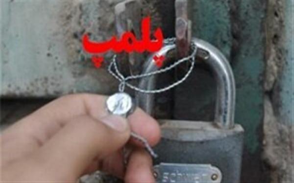 انبار احتکار الکل در تهران پلمب شد