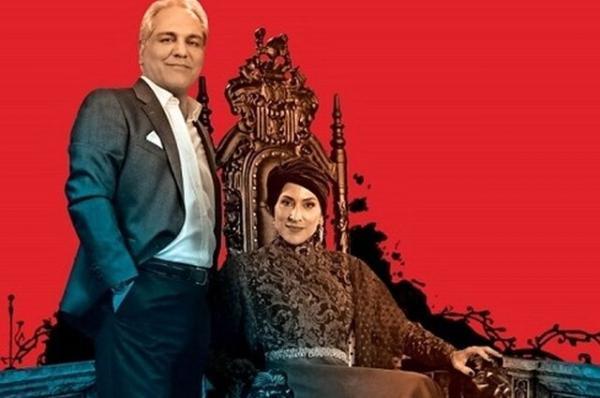 دانلود قسمت هفتم سریال دراکولا