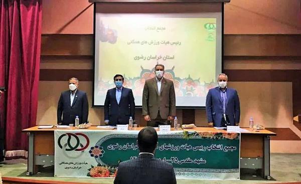 خبرنگاران 30 شهرداری کشور در حوزه ورزش همگانی فعال شده اند