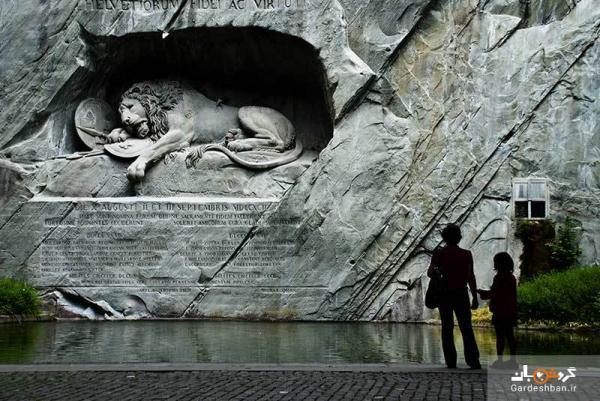 شیر لوسرن؛ غمگین ترین بنای سنگی در دنیا