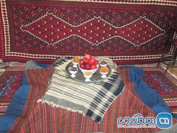 زیرانداز 6000 ساله کرمانشاه